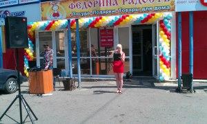 organizaciya_prazdnikov14